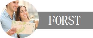 Deine Unternehmen, Dein Urlaub in Forst/Brandenburg Logo